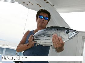 20110820145049_22_web.jpg