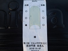 P9050060.JPG