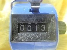 PB030157.JPG